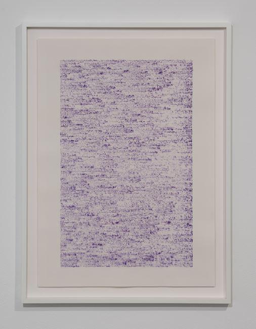 History Lessons 2 by Nicène Kossentini contemporary artwork