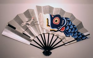 May (Folding Fan) by Taro Yamamoto contemporary artwork
