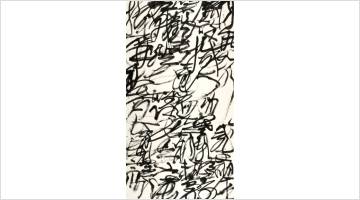 Contemporary art exhibition, Group Exhibition, The Illustrated Word: Artwork Inspired by Calligraphy at Chambers Fine Art, New York, USA