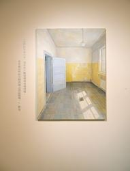 Exhibition view: Lu Liang, State of Memory, Eslite Gallery, Taiwan (14 October–19 November 2017). Courtesy Eslite Gallery, Taiwan.