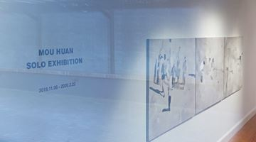 Contemporary art exhibition, Mou Huan, Solo Exhibition at Leo Gallery, Shanghai