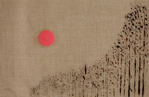 Autumn Woods at Dawn《秋之林晨》 by Yeh Shih-Chiang contemporary artwork