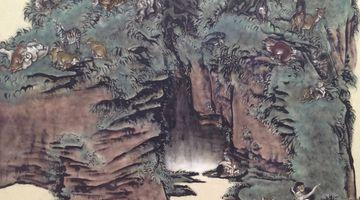 Contemporary art exhibition, Yang Jiechang, Yang Jiechang at SETAREH, Online Only, Germany