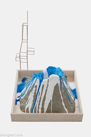 Volcano Museum No.1 by Shi Qing contemporary artwork