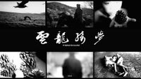 A Salted Encounter by Yuan Keru contemporary artwork moving image