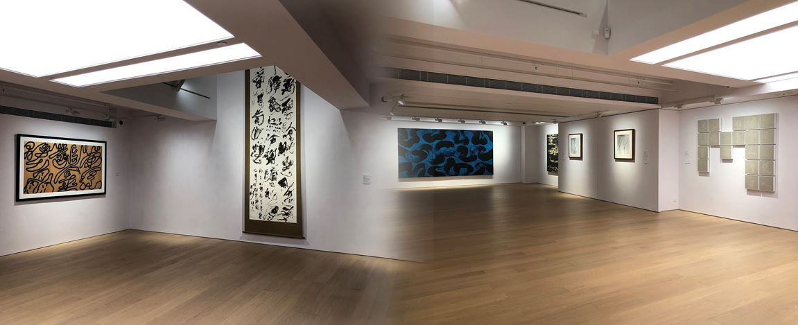 Exhibition view: The Voice of the Brush – Part II, Alisan Fine Arts (8 August–15 September 2018). Courtesy Alisan Fine Arts.