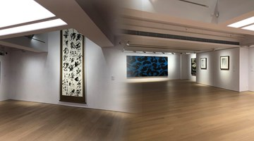 Contemporary art exhibition, Group Exhibition, The Voice of the Brush – Part II at Alisan Fine Arts, Hong Kong