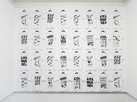 New Contemporaries - tea time by Adriano Costa contemporary artwork print, textile