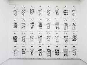 New Contemporaries - tea time by Adriano Costa contemporary artwork