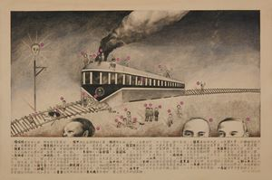 Numb Numbers: 1. The Xiang-Gui Railway 縷數:一、湘桂鐵路 by Ho Sin Tung contemporary artwork