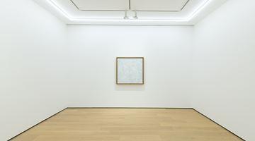 Contemporary art exhibition, Group exhibition, BOLD & VIVID at Whitestone Gallery, Hong Kong