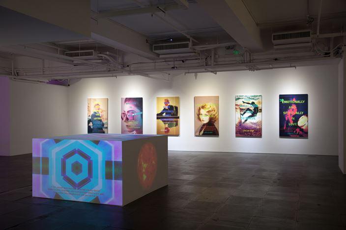 Exhibition view: Lin Jingjing, Lov-Lov Shop, de Sarthe, Hong Kong, (25 May - 6 July 2019). Courtesy of de Sarthe