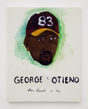 My friend George from Kenya by Henry Taylor contemporary artwork