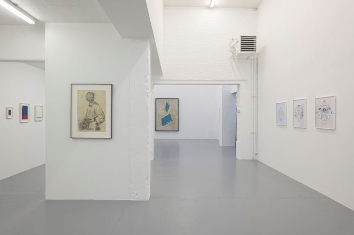 Exhibition view: Group Exhibition, Works on Paper II, Zeno X Gallery, Antwerp (7 March–28 April 2018). Courtesy Zeno X Gallery. Photo: Peter Cox.