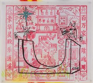 Script 2 by Tianzhuo Chen contemporary artwork