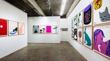 Contemporary art exhibition, David Shrigley, CLARITY: IT IS VERY IMPORTANT at Yumiko Chiba Associates, Tokyo, Japan