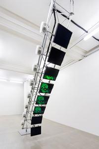 Transmission Tower: Sentinel by Dara Birnbaum contemporary artwork sculpture, moving image