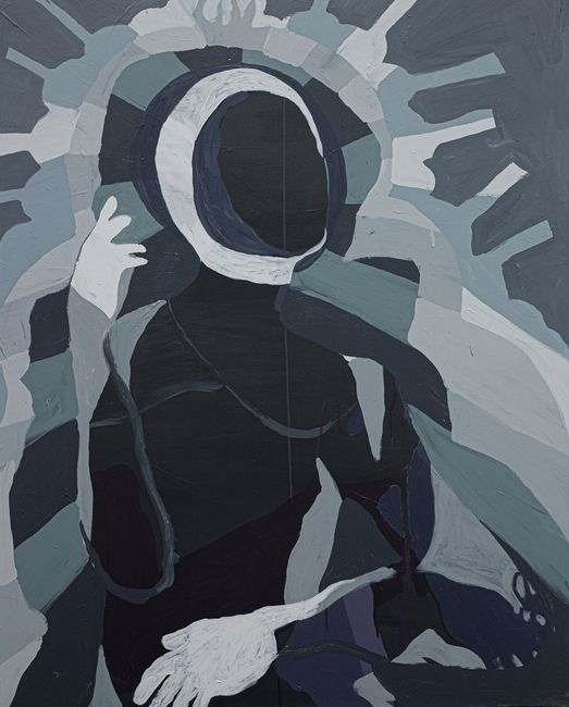 Moon/Luna-Sophia: From Knowledge to Wisdom by Chati Coronel contemporary artwork