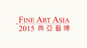 Contemporary art exhibition, Fine Art Asia at Michael Goedhuis, London