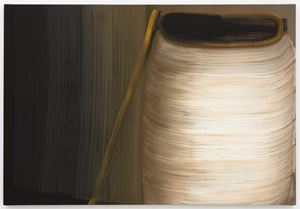 14 Brushstrokes by Hyun-Sook Song contemporary artwork