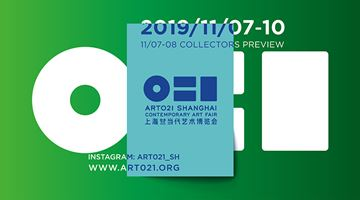 Contemporary art exhibition, ART021 2019 at The Club, Tokyo