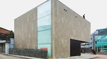 Leeahn Gallery contemporary art gallery in Seoul, South Korea