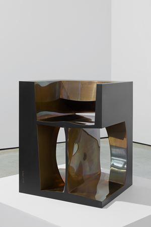 2RNot by Ron Arad contemporary artwork