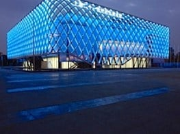 New Contemporary Art Museum Opens In Shanghai