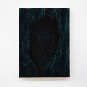 IWBYM 20 by Xie Lei contemporary artwork