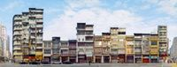 'Shanghai Street', The Last Tong Lau, Mongkok by Stefan Irvine contemporary artwork photography, print