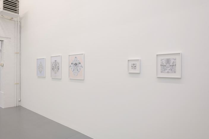 Exhibition view: Group Exhibition,Works on Paper II,Zeno X Gallery, Antwerp (7 March–28 April 2018). Courtesy Zeno X Gallery. Photo: Peter Cox.