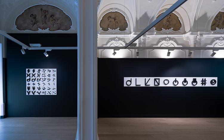 Exhibition view: David Reimondo, The muscle of thought is the brain, Mazzoleni, Torino (18 April–6 July 2019). Courtesy Mazzoleni.