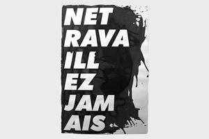 Kannibale (Guy Debord) 13 by Kendell Geers contemporary artwork