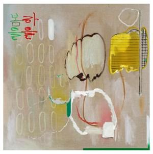 Vapor by Hyunjin Bek contemporary artwork