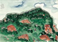 Mount Nanputuo II by Lin Chuan-Chu contemporary artwork painting, works on paper, drawing