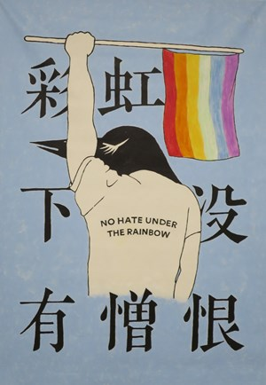 Tools of Hope:No Hate Under The Rainbow by Akira the Hustler contemporary artwork