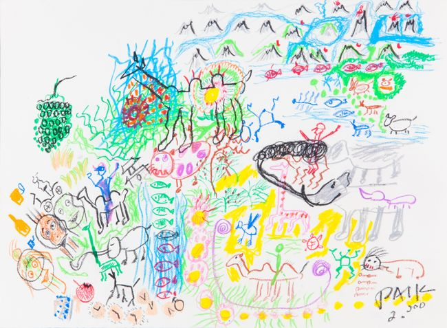 Drawing by Nam June Paik contemporary artwork
