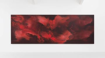 Contemporary art exhibition, Shirazeh Houshiary, A Thousand Folds at Lehmann Maupin, 501 West 24th Street, New York