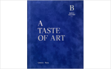 A Taste of Art - Vol.III