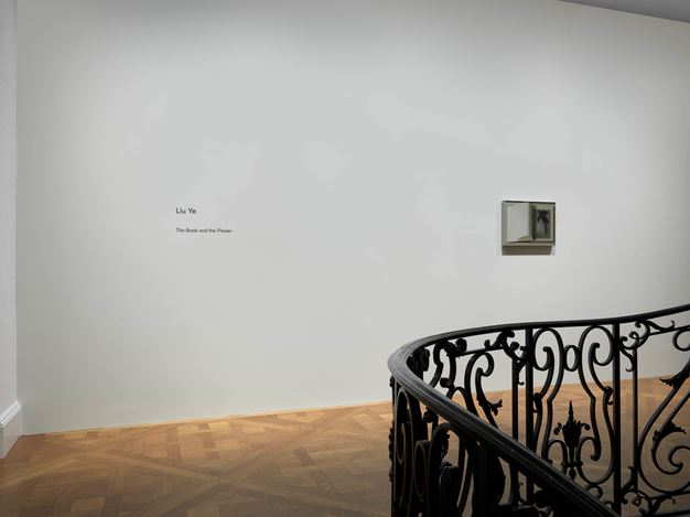 Exhibition view: Liu Ye, The Book and the Flower, David Zwirner, 69th Street, New York (29 October–19 December 2020). © Liu Ye.Courtesy the artist and David Zwirner.