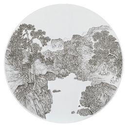 Chen Chun-Hao