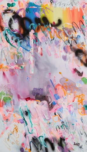 WT 2017 No.4 by Yang Shu contemporary artwork