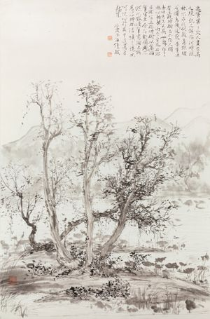 Five Trees by the Lake 《湖上五株樹圖》 by Lin Haizhong contemporary artwork