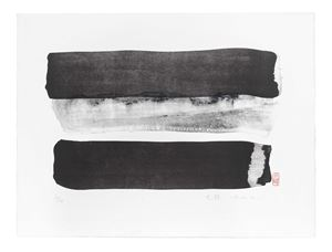 Untitled No. 1 無題之一 by Wang Gongyi contemporary artwork