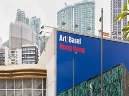 Art Basel Launches Online Showrooms After Cancelling HK Show