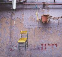 Nanainch by Honggoo Kang contemporary artwork photography