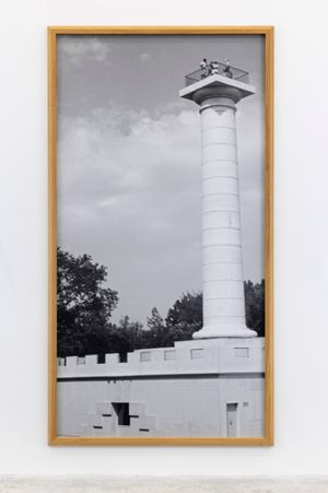 Ledoux III by Günther Förg contemporary artwork
