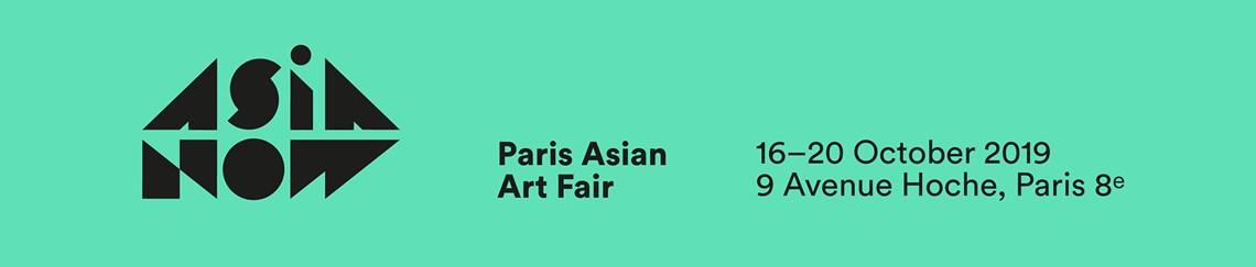 ASIA NOW Paris 2019