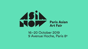 Contemporary art exhibition, ASIA NOW Paris 2019 at Ocula Advisory, Paris, France