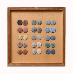 Swatch Table - Raw/Cooked n.10 by Nedda Guidi contemporary artwork